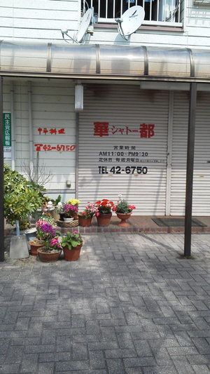 20110426103641